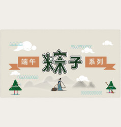 dragon boat festival vector image