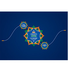 Raksha bandhan and happy independence day india vector