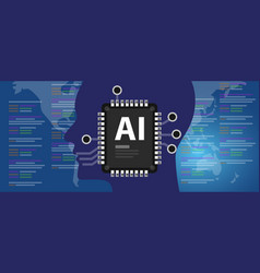 ai artificial intelligence programming code human vector image