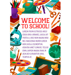 back to school education study poster vector image