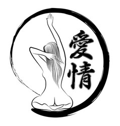 hieroglyph passion girl vector image