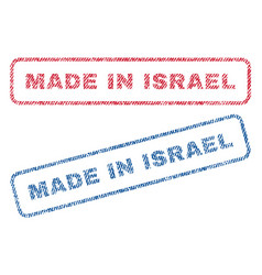Made in israel textile stamps vector