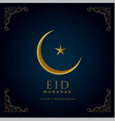 Premium golden eid mubarak moon with decorative vector