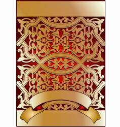 golden on red ornate banner vector image vector image
