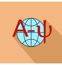 World translation icon flat style vector image vector image