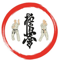 Men are engaged karate an against hieroglyphs vector image
