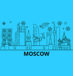 russia moscow winter holidays skyline merry vector image