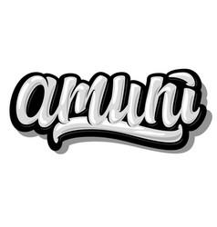 amuni - lets go in sicilian dialect italian vector image