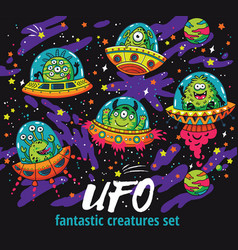Fantastic creatures set in the galaxy funny vector