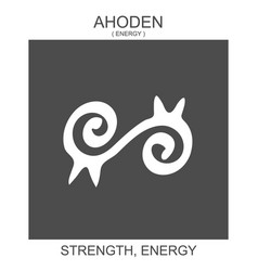 Icon with african adinkra symbol ahoden vector