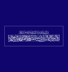 Prophets hadith there was no deployment vector