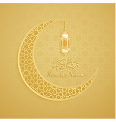 ramadan backgrounds crescent moon with arabic vector image