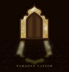 holiday shiny ramadan kareem label lettering vector image