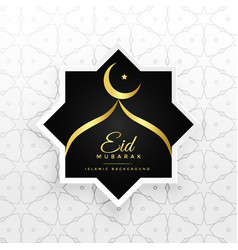 Islamic eid festival greeting with golden mosque vector