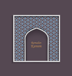 Ramadan kareem greeting card template variation 2 vector