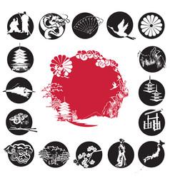Set of japanese symbols vector
