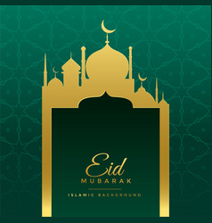 Eid mubarak wishes greeting with golden mosque vector