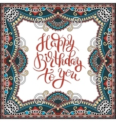 hand written lettering Happy Birthday to you on vector image