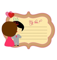 Valentines kiss you about label vector