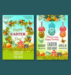 easter egg hunt celebration poster template set vector image vector image