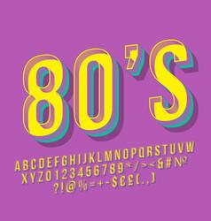 80s vintage 3d lettering vector