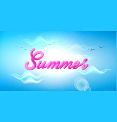 mesh summer vacation holiday cloud sky vector image