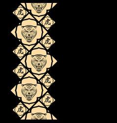 New pattern 2019 tiger 0020 vector