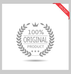 original product icon vector image