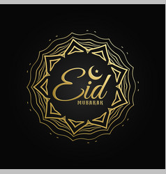 Creative islamic symbol with eid mubarak text vector