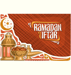 greeting card for ramadan iftar vector image
