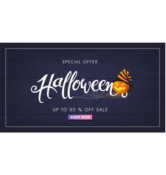 halloween 13 vector image