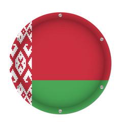round metallic flag of belarus with screws vector image