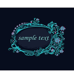abstract frame with space for your text vector image