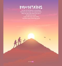 couple mountains vector image