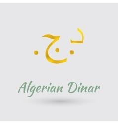 Golden Symbol of the Algerian Dinar vector image vector image