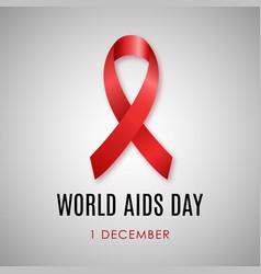 1st december world aids day aids awareness symbol vector image