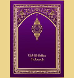 eid al adha mubarak luxury greeting card vector image