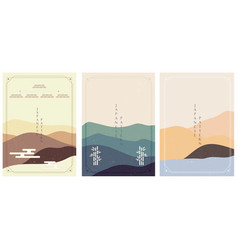 Japanese background and template mountain vector