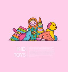 round pile kid toys elements half hidden vector image