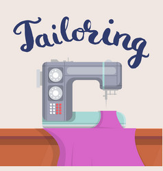 tailor shop banner with sewing machine vector image