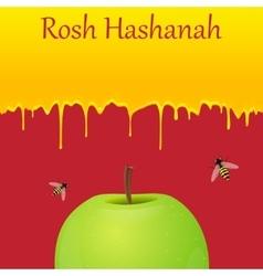 Jewish New Year greeting card Rosh Hashanah vector