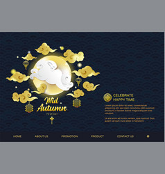 Mid autumn festival web banner design template vector