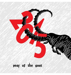 Chinese symbol goat vector image vector image