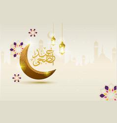 Eid al adha mubarak template islamic ornate vector