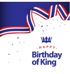 happy birthday king template design vector image