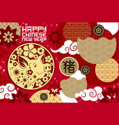 Happy chinese new year of gold pig festive poster vector