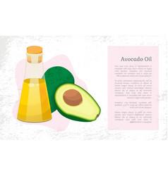 Poster recipe avocado and bottle oil vector