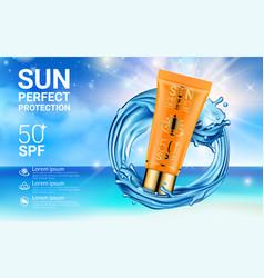 realistic sunscreen cosmetics in orange plastic vector image