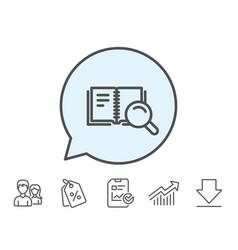 search in book line icon education symbol vector image