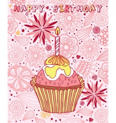 cup cake vector image